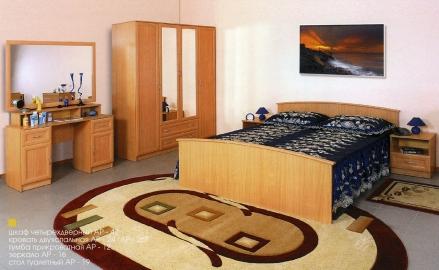 """Спальня """"Арина 8"""""""