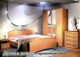 "Спальня ""Диона плюс 1600"""