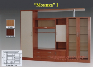 """Стенка """"Моника 1"""""""