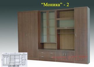 """Стенка """"Моника 2"""""""