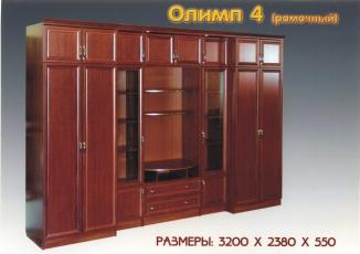 """Стенка """"Олимп 4"""""""