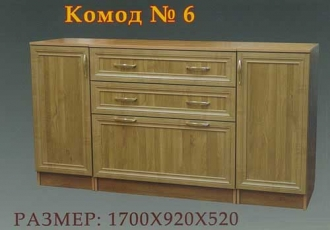 Комод Теко № 6
